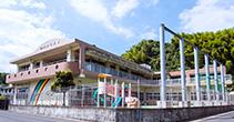 ひろき保育園