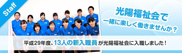staffpage_top